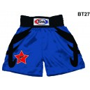 BT27 Blue Satin Boxing Shorts